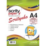 Papel Sulfite Offset FSC A4 210mmx297mm 75g 100fls cx com 25 - Scrity